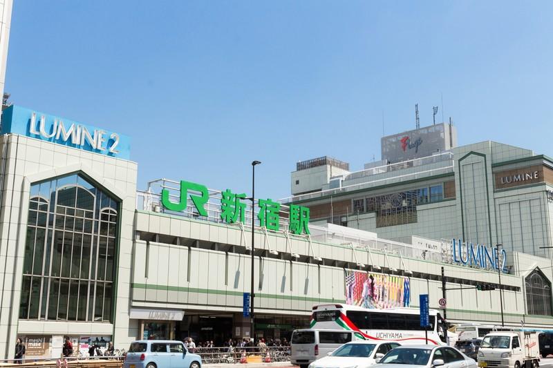 新宿,マッサージ